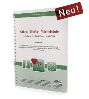 """Arbeitsbuch: """"Zähne – Kiefer – Wirbelsäule"""" (mit CD) von Susanne Meissner"""
